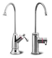 Hot Only Faucets